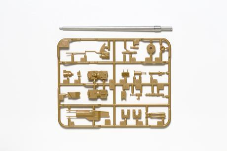 1/35 Metal Gun Barrel Set