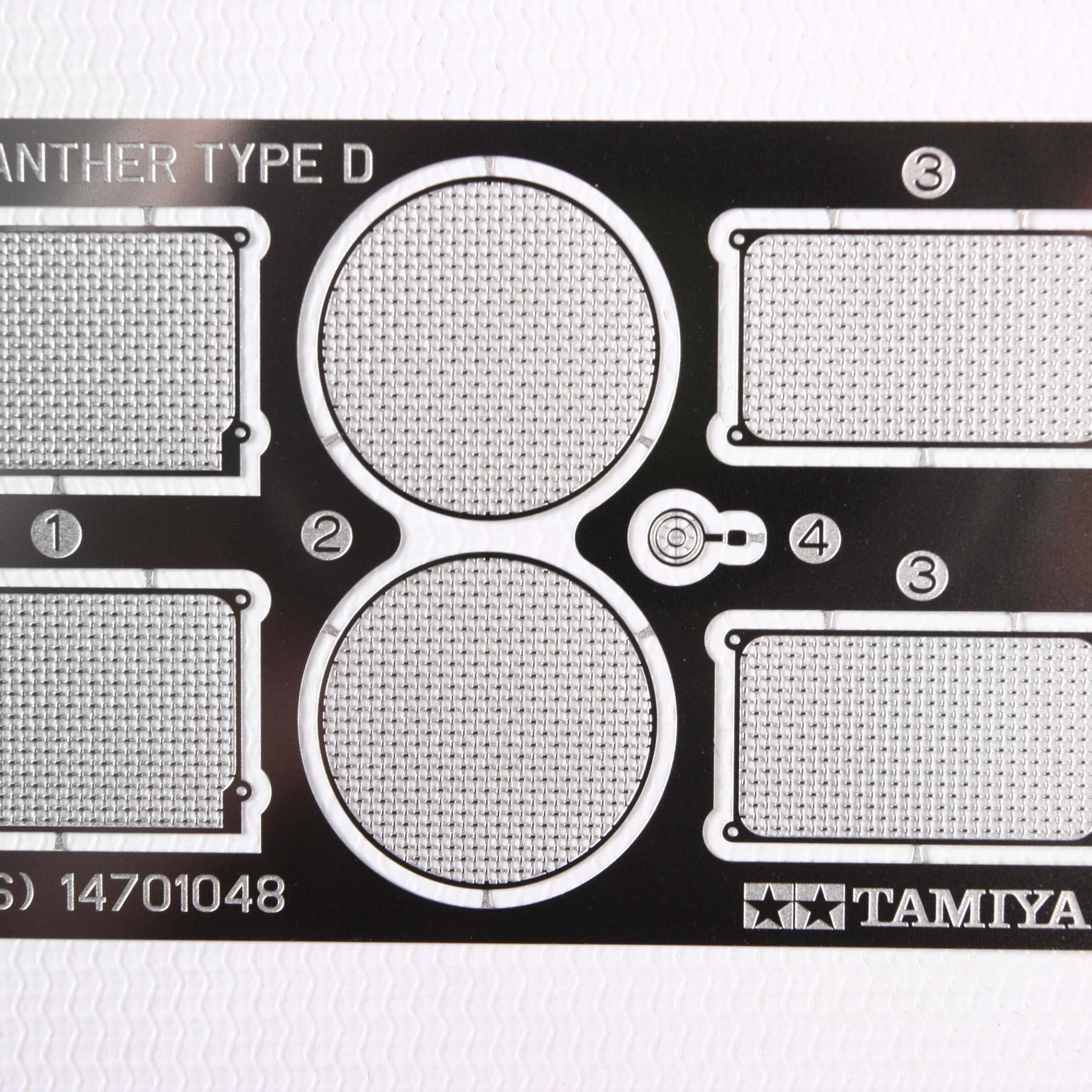 1/35 Photo Etched Grille Set
