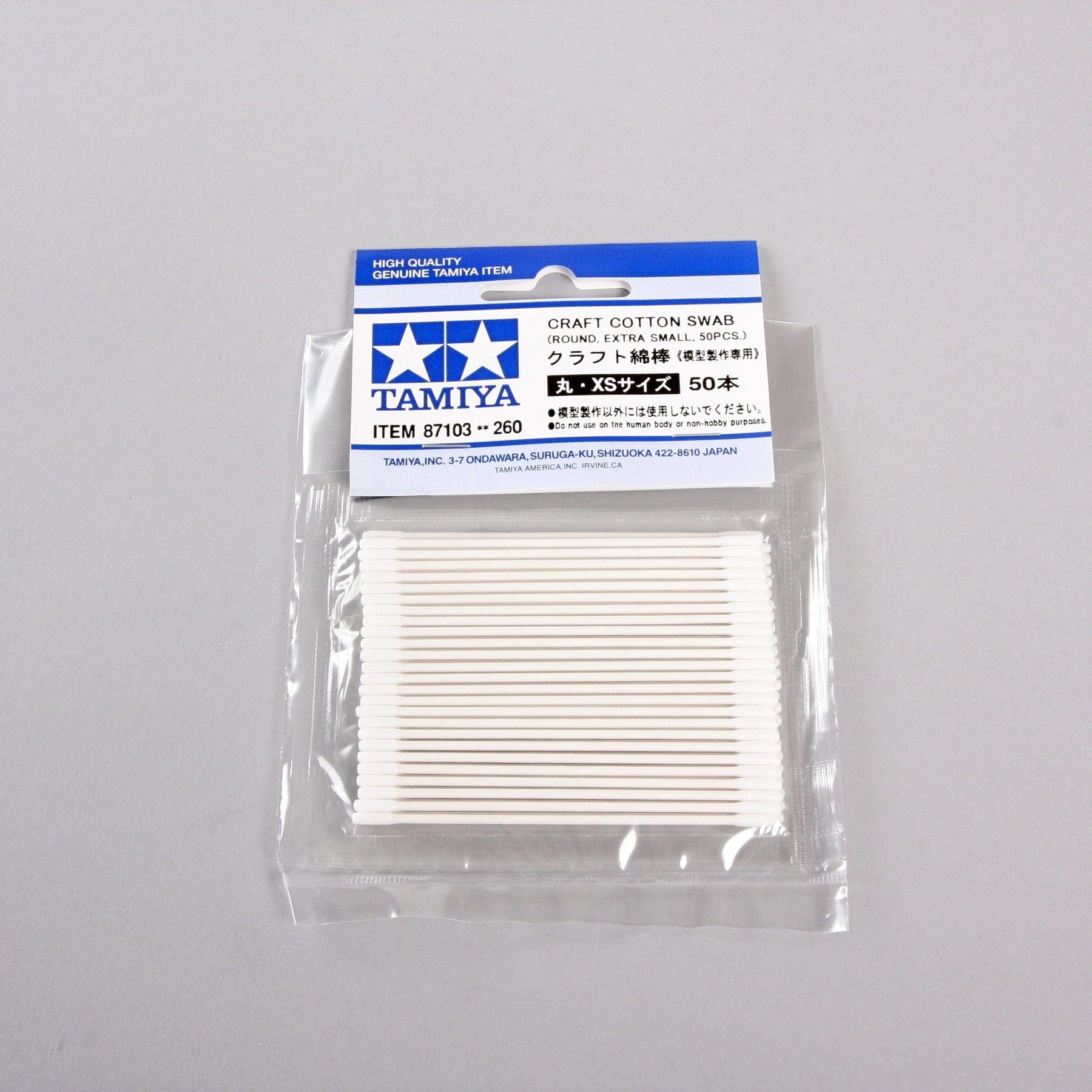 Craft Cotton Swab
