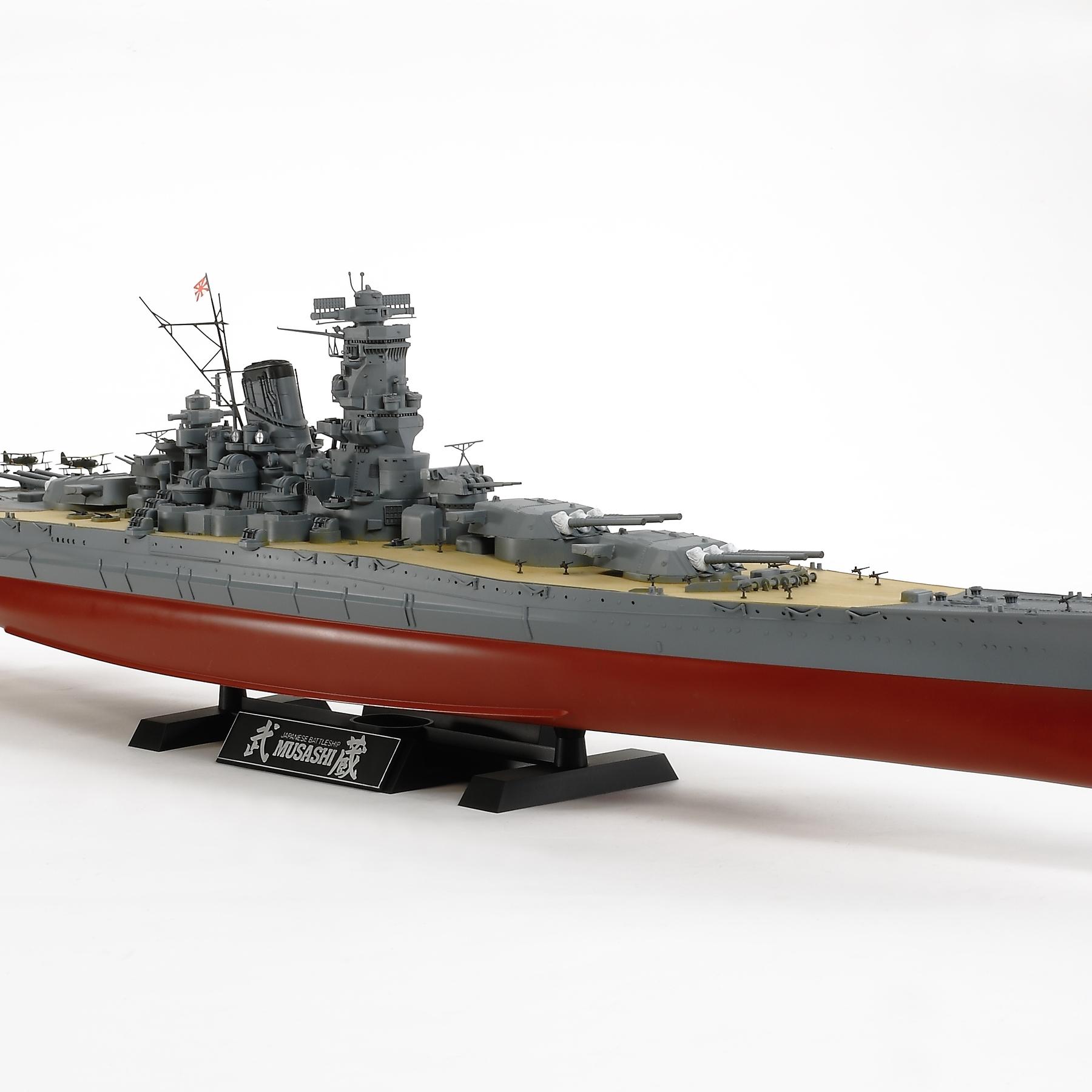 japanese battleship musashi 1 350 tamiya usa