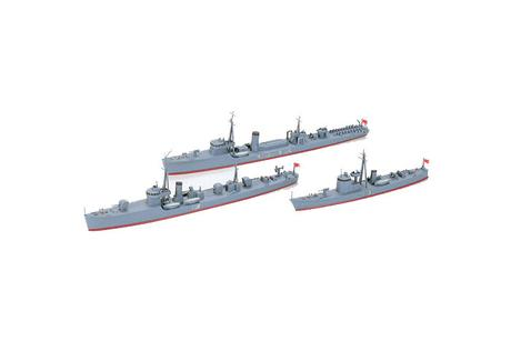 Japanese Navy Auxiliary Vessel