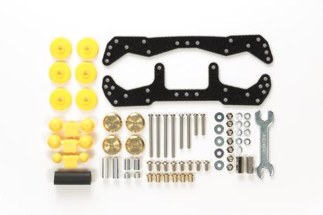 Jr Basic Tune Up Parts