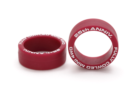 Jr Low Friction Lp Tire Maroon