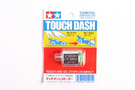 Jr Touch-Dash Motor