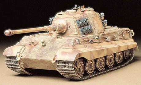 "King Tiger ""Production Turret"""