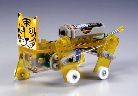 Mechanical Tiger