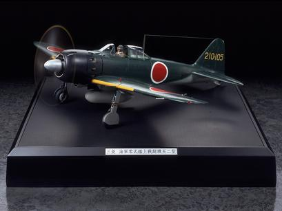 Mitsubishi A6M5 Zero Fighter