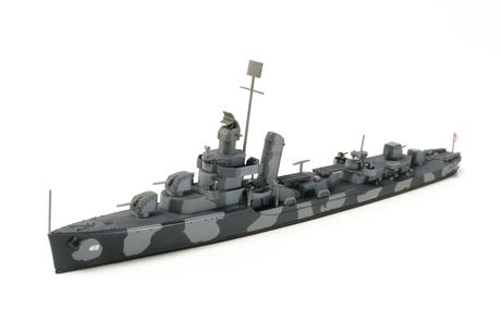 Navy Destroyer Dd412 Hammann