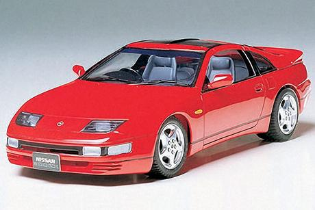 Nissan 300Zx Turbo Kit