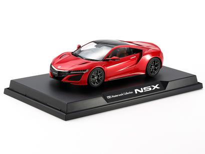 Nsx (Red)