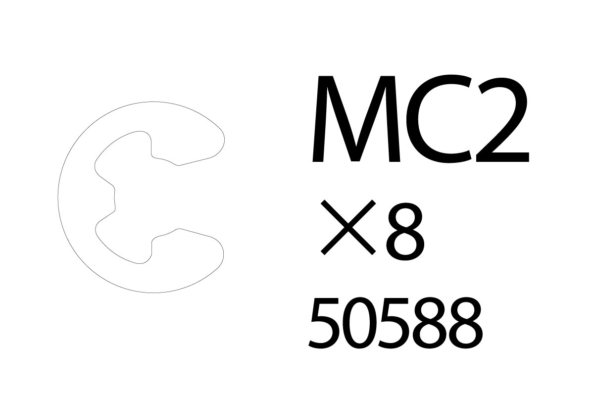 Rc 2Mm E-Ring: 44002