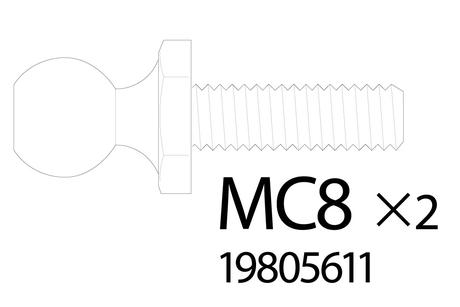Rc 5X9Mm Ball Connector: 56312