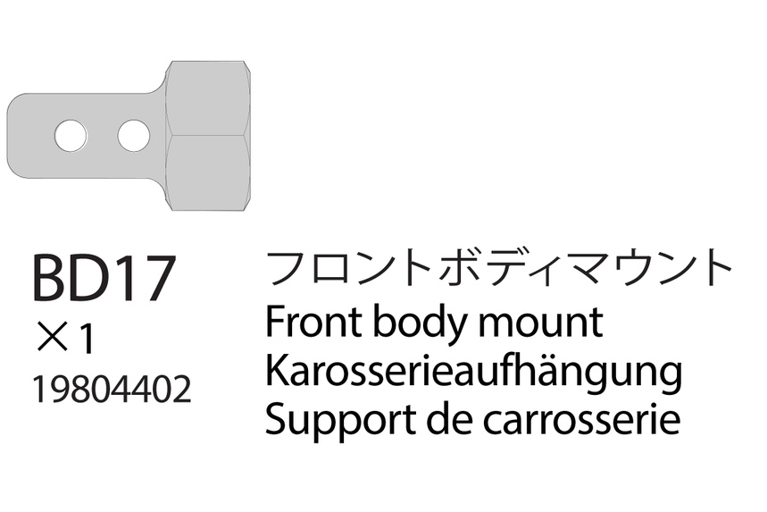 Rc Front Body Mount: 58519