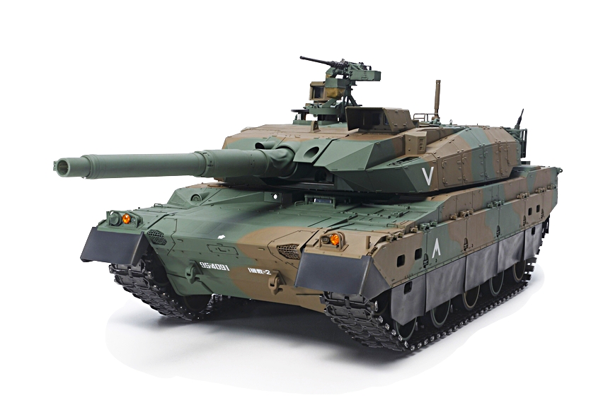 Rc Jgsdf Type 10 Tank