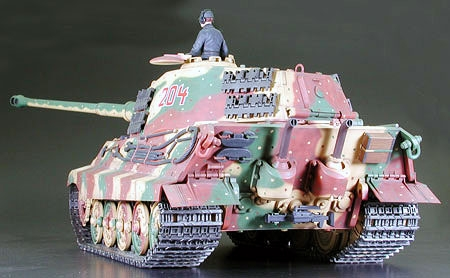Rc King Tiger Product. Turret