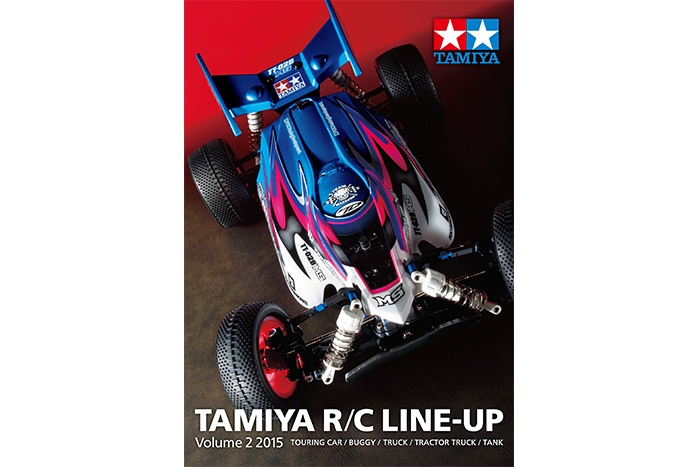 Rc Line Up Vol.2 2015