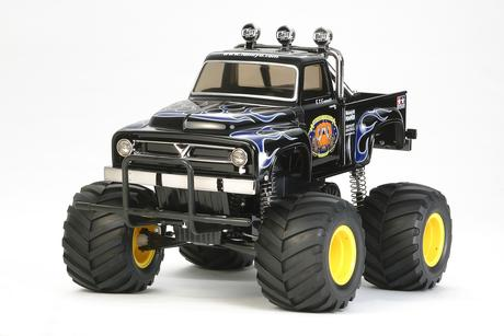 Rc Midnight Pumpkin