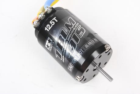 Rc Motor 12.5T Brushless 540