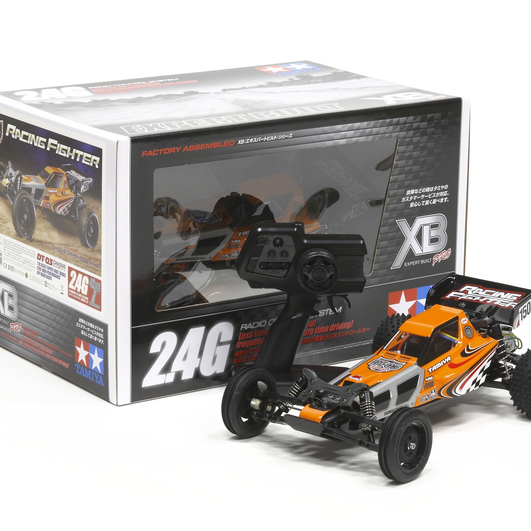 Rc Rtr Racing Fighter