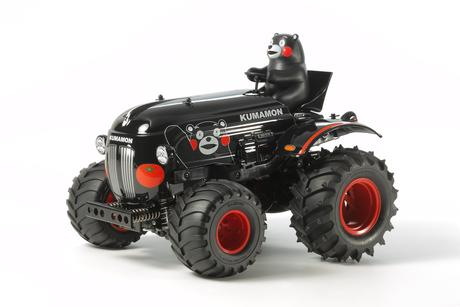 Rc Tractor Kumamon Version
