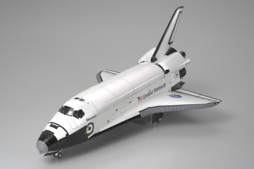 space shuttle atlantis which is orbiter - photo #35