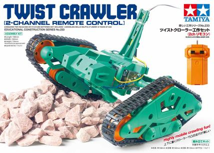 Twist Crawler